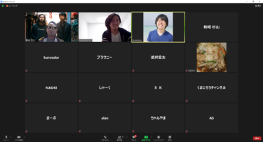 JJ活動12月_コミュニケーション計画