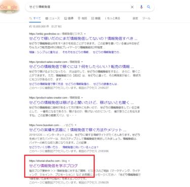 JJブログ部6月活動